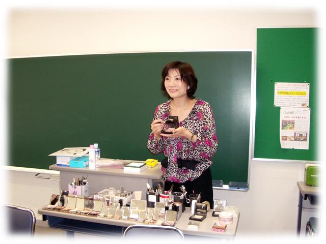 BeingMake主催(吉澤恵美、吉沢恵美)、NHK学園国立本校オープンスクールメイクレッスン風景